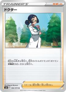 ドクター_T_DOKUTA
